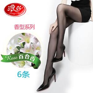 浪莎袜子 女士包芯丝绢感超薄加裆连裤袜 新款丝袜子6条
