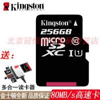 【支持礼品卡+高速95MB/s】Sony/索尼 TF卡 64G Class10 95MB/s 闪存卡 64GB 手机内存卡 Micro SD卡 相机 录音笔 数码相机 平板电脑 行车记录仪 高速卡 SDHC 储存卡