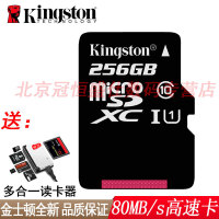 【支持礼品卡+高速95MB/s包邮】Sony/索尼 TF卡 64G Class10 95MB/s 闪存卡 64GB 手机内存卡 Micro SD卡 相机 录音笔 数码相机 平板电脑 行车记录仪 高速卡 SDHC 储存卡