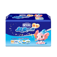 安儿乐超柔防漏薄夏季纸尿片  U型婴儿纸尿布M码40片装中号 适用5-10kg宝宝