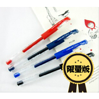 三菱UM-151中性笔财务中性笔 三菱151水笔 签字笔(1支装)