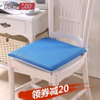 优雅100 炫彩记忆棉坐垫 拼接椅垫 升级款 更透气 夏冬两用 可拆洗 40*40cm 垫子 办公室坐垫