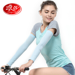 【1双装】浪莎冰袖夏季冰丝防晒袖套女男士冰爽户外跑步开车骑行手套薄长款