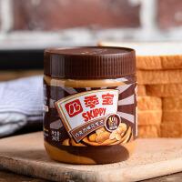 四季宝巧克力味花生酱 早餐面包酱饼干伴侣 拌面酱料烘焙原料340g