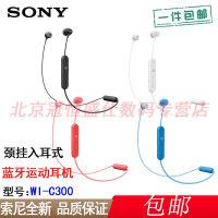 【支持礼品卡+送绕线器包邮】Sony/索尼 MDR-EX750AP 入耳式耳麦 通话耳机 多色可选