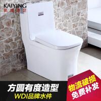【工厂直营】凯鹰 虹吸式连体座便器 陶瓷马桶(400mm坑距)KY-8808