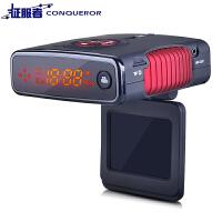 【支持礼品卡】征服者FH118S 行车记录仪和流动固定测速电子狗 全高清1080P