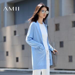 【AMII超级大牌日】[极简主义]2017年春装新款纯色中长宽松薄毛针织开衫女11682865