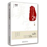汉字文化的魅力