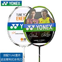 新款 尤尼克斯(YONEX)羽毛球拍 正品 VT70E-tune强化暴力进攻