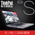 【送手提包和鼠标】ThinkPad New S2-20GUA005CD 13.3英寸超极笔记本电脑(i5-6200U 8G 256GB SSD FHD IPS Win10 银色)