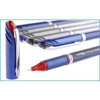 日本进口Pentel派通中性笔签字笔BLN25 速干水笔考试笔学生笔
