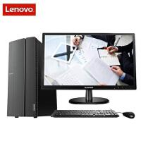 联想家悦30600i G4400双核处理器/4G内存/500硬盘/19.5寸高清液晶显示器;联想台式机/联想分体式家用电脑