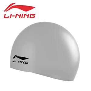 LI-NING/李宁 纯硅胶泳帽 时尚长发防水护耳游泳帽 环保硅胶游泳装备浴帽LSJK828