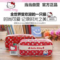 HelloKitty凯蒂猫 KT85002 时尚笔袋(颜色图案随机)男女笔袋创意文具袋文具盒铅笔盒幼儿园小学生用学习办公文具日韩风格 当当自营