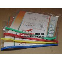 富得快A4 塑料透明拉边袋 拉链袋 文件袋 资料袋 F56