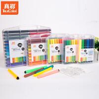 创意文具真彩水彩笔36色小蛮腰可水洗儿童水彩笔12色水洗 儿童彩色笔24色18色画笔