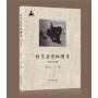 北京历史地图集 文化生态卷