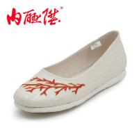 内联升女鞋布鞋手工十字工艺鞋礼品装老北京布鞋 8425A