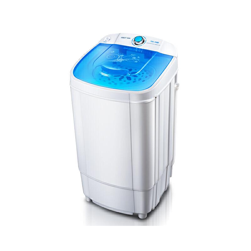 【先科迷你洗衣机】先科 单脱水机 甩干机 家用大容量