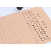 好吉森鹤/北京50元包邮//包装盒收纳盒长方形礼品盒 ( 28.5*20.5*8.5CM大号)  颜色随机/多款颜色/包装纸盒带丝带结/大中小3个套装+搭送品6322