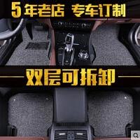 奥迪A6L A4L Q5 A3 A7 A6 Q7 TT A8(5座) 专车专用双层可拆卸全包围汽车脚垫地垫