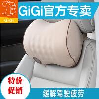 汽车头枕吉吉GiGi记忆棉舒适按摩车用头枕颈枕护颈枕靠枕