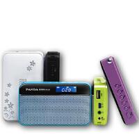 熊猫DS-120 插卡音箱 FM收音机 数码小音箱 便携式插卡收音机音箱