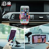 沿途 车载手机导航支架 汽车用手机座 多功能吸盘式出风口仪表台通用