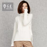 红莲 秋冬韩版女装高领套头羊绒衫加厚麻花长袖中长款针织毛衣女冬