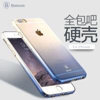 倍思 苹果iPhone6 Plus 4.7寸/5.5寸 全包边渐变外壳色界系列  iPhone6手机壳 苹果6手机壳 Plus手机套 苹果手机壳 苹果6手机套/保护套/外壳