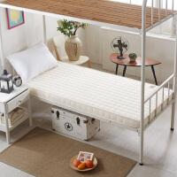 宿舍床垫子学生海绵垫加厚记忆棉单人床上下铺床褥0.91.2m1米双人1.5/1.8米床垫