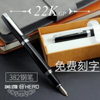 英雄钢笔 HERO英雄钢笔382美工笔 书法笔