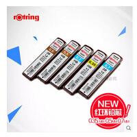 德国Rotring红环自动铅笔铅芯 活动铅替芯 活动铅芯 自动笔芯  拍下请注明规格