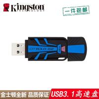 【支持礼品卡+高速USB3.0】Kingston金士顿 DTR30G2 16G 优盘 USB3.0高速 DT R30 G2 16GB U盘 橡胶外壳防水抗震