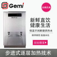 吉之美开水器 GB-60E商用不锈钢步进式保温电热开水机搭配净水器