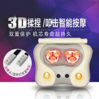 舒惠颈椎按摩枕SH518按摩垫家用多功能颈部腰部按摩器