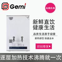 吉之美开水器 GM-K1D-50CSWA商用不锈钢步进式保温电热开水机搭配净水器