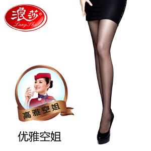 浪莎丝袜 女士优雅空姐超薄包芯丝绢感觉加裆油亮丝袜 连裤袜 薄夏 2条