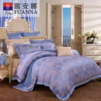 [当当自营]富安娜家纺提花四件套1.5米1.8米床 阿拉丁图腾 蓝色 1.8m