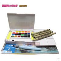 樱花24色固体写生水彩颜料/初学套装/针管笔/水彩本/自来水笔 让天赋自由生长,画出精彩,绘出智慧。