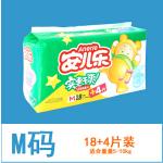 安儿乐M518+4 实惠干爽婴儿纸尿片 M码中号纸尿布22片/包