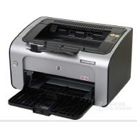 惠普LaserJet Pro1108激光打印机 HP P1108家用激光打印机 惠普P1108打印机 小型办公  惠普HP Laserjet PRO P1108激光打印机 hp1108