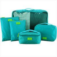 韩版5件套装男女士旅行李箱 洗漱包内衣物 收纳袋