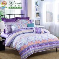 [当当自营]富安娜家纺纯棉四件套1.5米1.8米床时尚简约套件 梦幻曲 紫色 1.8m