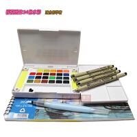 樱花12色固体写生水彩颜料/初学套装/针管笔/水彩本/自来水笔
