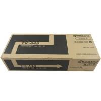 京瓷 TK-448墨粉/粉盒/碳粉 京瓷KM-180/181复印机  复印机碳粉 复印机粉