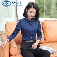 女先生长袖衬衫通勤时尚修身显瘦正装衬衫女装大码上衣韩版潮