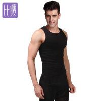 【分体套装】比瘦BISOU BISOU 男士塑身内衣 运动健身两件套 收腹背心五分裤BB049