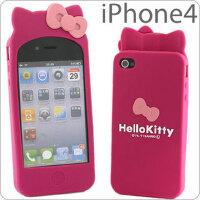 Hello Kitty ���� ƻ���Ĵ� 4S ��� ������ �ɹ���